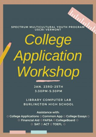 CenterpointCollege Application Workshop Flyer